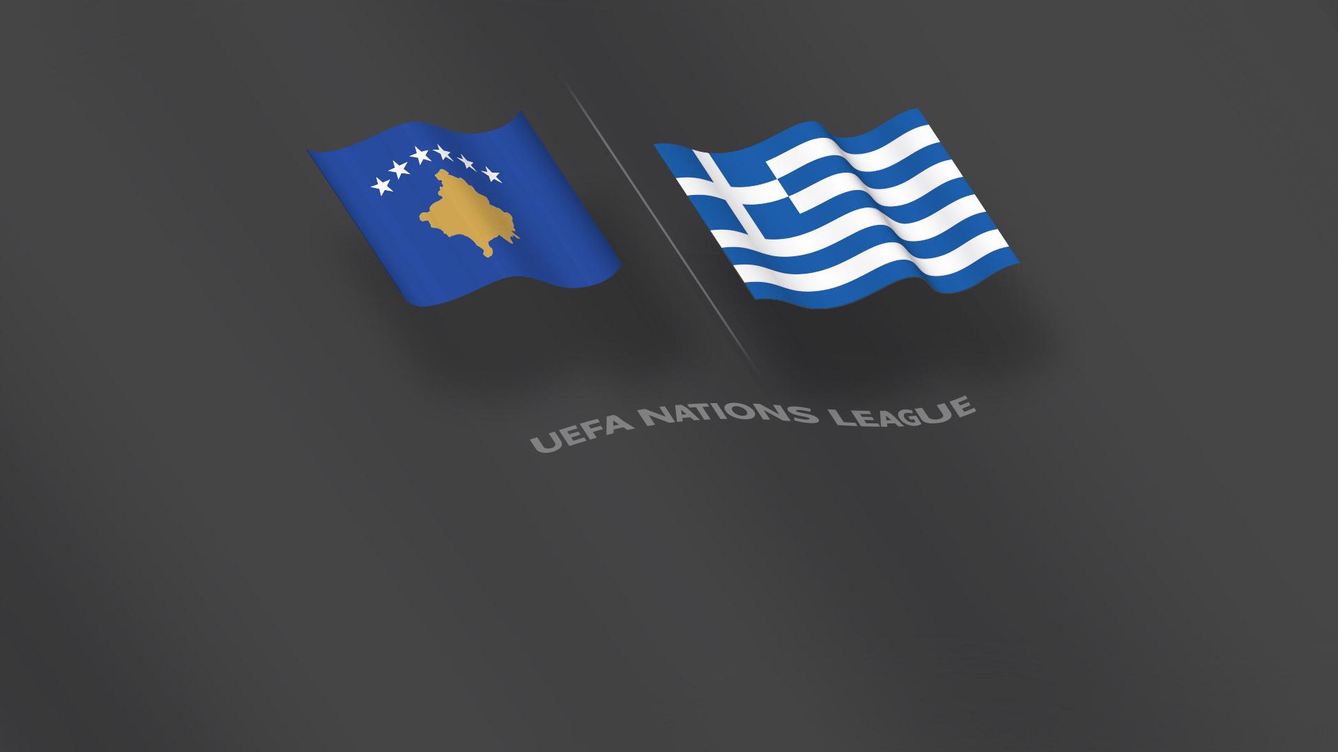 Κόσοβο - Ελλάδα 1-1 2f15595b-2d5e-4e2d-9c57-ce8e5fe49d1c